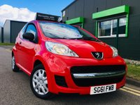 2011 PEUGEOT 107 1.0 URBAN LITE 3 DOOR low mileage, fsh, £20 road tax. £2895.00