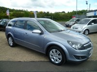USED 2008 58 VAUXHALL ASTRA 1.7 DESIGN CDTI 5d 110 BHP FULL SERVICE HISTORY, 12 MONTHS MOT, AUTO LIGHTS, AIR CON, RADIO/CD PART EXCHANGE TO CLEAR