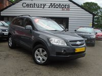 2010 CHEVROLET CAPTIVA 2.0 VCDI LT 5d AWD - 7 SEATS £4690.00