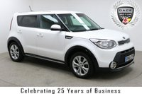 """USED 2016 66 KIA SOUL 1.6 CRDI URBAN 5d 134 BHP Finished in stunning White Metallic with Cloth Upholstery, 17"""" Alloy Wheels, Reversing Camera and Full Service History.  Bluetooth, Cruise Control, Multi Function Wheel, Air Con"""