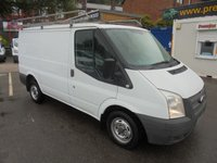 2012 FORD TRANSIT 2.2 TDCI 260 SHORT WHEEL BASE LO ROOF, FULL ROOF RACK, EXTRA SECURITY LOCKS FITTED (( FINANCE AVAILABLE ))   £4995.00