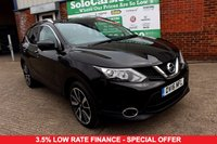 USED 2016 16 NISSAN QASHQAI 1.5 DCI TEKNA 5d 108 BHP +LEATHER SEATS +PANORAMIC ROOF