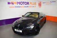 2008 BMW M3 4.0 M3 2d 414 BHP £14480.00