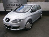 USED 2005 55 SEAT TOLEDO 1.6 REFERENCE 5dr PART EXCHANGE TO CLEAR
