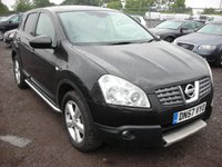 USED 2007 57 NISSAN QASHQAI 1.5 TEKNA DCI 5d 105 BHP FSH - Panoramic roof - Leather