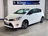 2013 TOYOTA VERSO 2.0 ICON D-4D 5dr  £7490.00