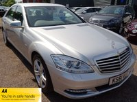 2011 MERCEDES-BENZ S CLASS 3.5 S350 BLUEEFFICIENCY 4d AUTO 306 BHP £14990.00