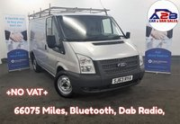 2013 FORD TRANSIT 2.2 260 100 BHP ++ no vat to pay++  Low Mileage 66075 Miles, Bluetooth ,  Ply- Lined, Heated Windscreen, and more.... £7680.00