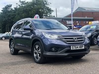 USED 2015 64 HONDA CR-V 2.2 I-DTEC EX 5d AUTO 148 BHP NAVIGATION *  BLUETOOTH *  PAN ROOF *  FULL LEATHER *  HEATED SEATS *  CRUISE CONTROL *  18 INCH ALLOYS *  SERVICE RECORD *