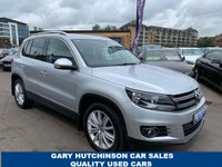 USED 2016 VOLKSWAGEN TIGUAN 2.0 MATCH EDITION TDI BMT 4MOTION 5d 148 BHP