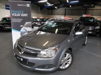USED 2008 58 VAUXHALL ASTRA 1.8 TWIN TOP DESIGN 3d 140 BHP
