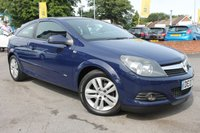 USED 2007 07 VAUXHALL ASTRA 1.6 SXI 3d 115 BHP HIGH QUALITY PART EXCHANGE TO CLEAR - LOW MILES - EXCELLENT SERVICE HISTORY - 8 STAMPS