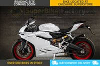 USED 2017 67 DUCATI 959 PANIGALE - ALL TYPES OF CREDIT ACCEPTED. GOOD & BAD CREDIT ACCEPTED, OVER 600+ BIKES IN STOCK
