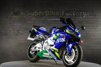 USED 2007 07 HONDA CBR600RR RR-6 - ALL TYPES OF CREDIT ACCEPTED  GOOD & BAD CREDIT ACCEPTED, OVER 600+ BIKES IN STOCK