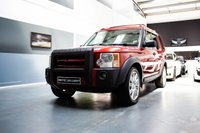2007 LAND ROVER DISCOVERY 2.7 3 TDV6 XS 5d 188 BHP £5891.00