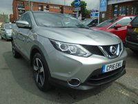 USED 2016 16 NISSAN QASHQAI 1.5 N-CONNECTA DCI 5d 108 BHP, ULEZ EXEMPT 1 OWNER