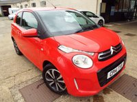 2014 CITROEN C1 1.2 FLAIR 3d 82 BHP £4390.00