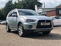 USED 2011 61 MITSUBISHI OUTLANDER 2.2 DI-D GX 3 5d AUTO 155 BHP FULL LEATHER *  PRIVACY GLASS *  FULL SERVICE RECORD *  18 INCH ALLOYS *  CLIMATE CONTROL *  2 PREVIOUS KEEPERS *  FULL YEAR MOT *