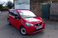 USED 2016 16 SEAT MII 1.0 S 5d 59 BHP Full Seat Service History