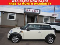 USED 2013 62 MINI HATCH FIRST 1.6 FIRST 3DR 75 BHP