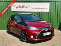 USED 2016 66 TOYOTA YARIS 1.4 D-4D DESIGN 5d 90 BHP