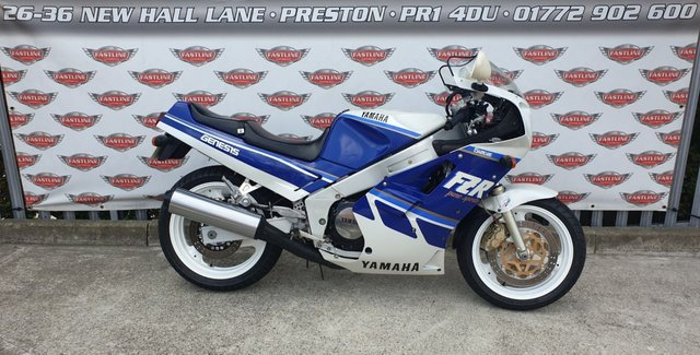 View our YAMAHA FZR