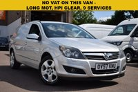 USED 2007 57 VAUXHALL ASTRA 1.9 CDTI SPORTIVE 1d 120 BHP NO VAT - PART EXCHANGE TO CLEAR. Price includes 12 months MOT. Hpi clear. Records for 9 services, 2 keys. MOT UNTIL 24/7/2020. LAST SERVICED 8/7/19.