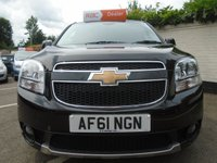 USED 2011 61 CHEVROLET ORLANDO 2.0 LT VCDI 5d AUTOMATIC 163 BHP GUARANTEED TO BEAT ANY 'WE BUY ANY CAR' VALUATION ON YOUR PART EXCHANGE