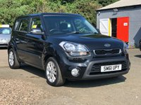 USED 2011 61 KIA SOUL 1.6 2 CRDI 5d AUTO 126 BHP 1 PREVIOUS KEEPER *  FULL YEAR MOT *  ALLOY WHEELS *  SERVICE RECORD *  CLIMATE CONTROL *