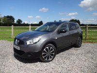 USED 2013 13 NISSAN QASHQAI+2 1.6 DCI 360 IS PLUS 2 5d 130 BHP ONLY 2 OWNERS FROM NEW WITH NISSAN SERVICE HISTORY