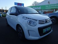 USED 2016 16 CITROEN C1 1.2 PURETECH FLAIR 5d 82 BHP ** 01543 877320  ** JUST ARRIVED ** TEST DRIVE TODAY **