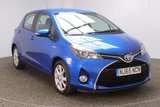 USED 2015 65 TOYOTA YARIS 1.5 HYBRID EXCEL 5DR AUTO HALF LEATHER SEATS 1 OWNER 73 BHP FULL SERVICE HISTORY + HALF LEATHER SEATS + REVERSE CAMERA + BLUETOOTH + CRUISE CONTROL + CLIMATE CONTROL + MULTI FUNCTION WHEEL + XENON HEADLIGHTS + ELECTRIC WINDOWS + ELECTRIC MIRRORS + 16 INCH ALLOY WHEELS