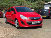USED 2011 61 VAUXHALL CORSA 1.2 EXCLUSIV 3d 83 BHP FULL SERVICE RECORD *  MINIMUM 6 MONTHS MOT *  PRIVACY GLASS *  ALLOY WHEELS *