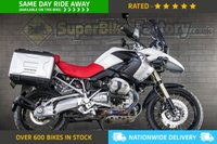 USED 2010 60 BMW R1200GS 1170 - ALL TYPES OF CREDIT ACCEPTED. GOOD & BAD CREDIT ACCEPTED, OVER 600+ BIKES IN STOCK