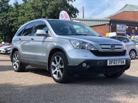 USED 2007 07 HONDA CR-V 2.0 I-VTEC EX 5d AUTO 148 BHP NAVIGATION SYSTEM +  FRONT AND REAR PARKING AID +  PARKING CAMERA +  BLUETOOTH +  PANORAMIC SUN ROOF