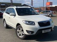 USED 2011 11 HYUNDAI SANTA FE 2.2 PREMIUM CRDI 5d 194 BHP *TOW BAR, LEATHER, 7 SEATER!*