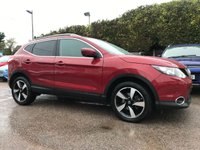 USED 2016 16 NISSAN QASHQAI 1.5 DCI N-CONNECTA DCI 5d WITH PANORAMIC ROOF AND SAT NAV  NO DEPOSIT  PCP/HP FINANCE ARRANGED, APPLY HERE NOW