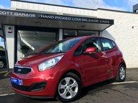 2012 KIA VENGA 1.4 CRDI 2 5d 89 BHP £4295.00