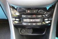USED 2012 12 PEUGEOT 208 1.4 ALLURE 3d 95 BHP