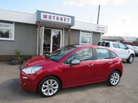 USED 2014 14 CITROEN C3 1.6 E-HDI AIRDREAM SELECTION 5DR DIESEL 92 BHP