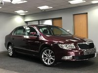 USED 2009 09 SKODA SUPERB 1.8 SE TSI 5d 160 BHP +++++VERY LOW MILEAGE+++++ +++++FULL SERVICE HISTORY+++++ +++++1 OWNER FROM NEW+++++