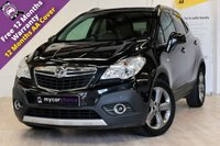 USED 2014 14 VAUXHALL MOKKA 1.6 SE S/S 5d 113 BHP FULL SERVICE HISTORY, FRONT AND REAR PARKING AID, CRUISE CONTROL, ELECTRIC FOLDING MIRRORS, HEATED LEATHER