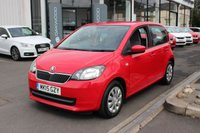 USED 2015 15 SKODA CITIGO 1.0 MPI GreenTech SE 5dr