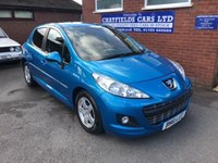 USED 2011 61 PEUGEOT 207 1.4 SPORTIUM 5d 95 BHP ONLY 44K MILES, PREVIOUSLY SUPPLIED