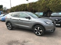 USED 2016 66 NISSAN QASHQAI 1.5 DCI N-CONNECTA  5d  WITH SAT NAV AND REVERSING CAMERA  NO DEPOSIT  PCP/HP FINANCE ARRANGED, APPLY HERE NOW