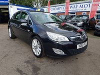 USED 2012 12 VAUXHALL ASTRA 2.0 ELITE CDTI S/S 5d 163 BHP 0%  FINANCE AVAILABLE ON THIS CAR PLEASE CALL 01204 393 181