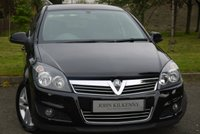 USED 2009 59 VAUXHALL ASTRA 1.6 SXI 5d 114 BHP ***OUTSTANDING VALUE*** READY TO GO