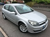 USED 2005 05 VAUXHALL ASTRA 1.6 DESIGN 16V TWINPORT 5d 100 BHP