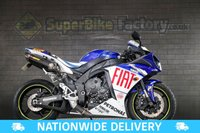 USED 2009 59 YAMAHA R1 ALL TYPES OF CREDIT ACCEPTED. GOOD & BAD CREDIT ACCEPTED, OVER 700+ BIKES IN STOCK