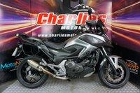 2016 HONDA NC 745cc NC 750 XA-E  £4195.00